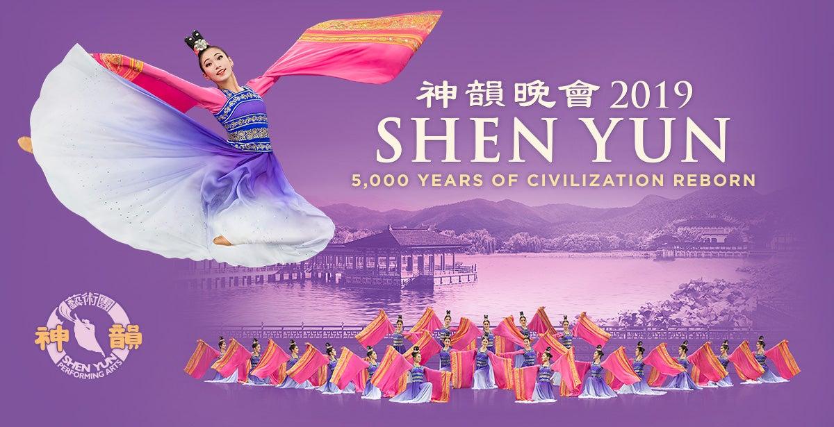 Shen Yun Performing