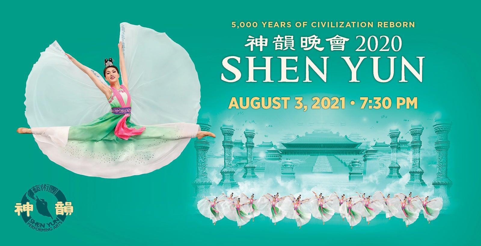 *Rescheduled* Shen Yun