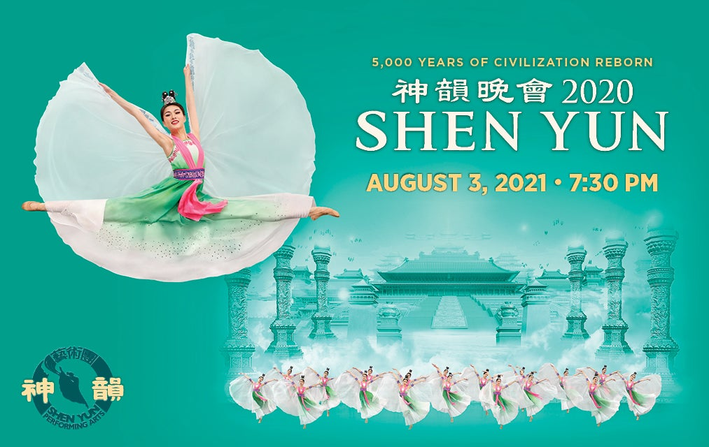 More Info for *Rescheduled* Shen Yun